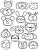 Animal Heads BUNDLE Clipart ~ Commercial Use OK