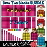 Base Ten Blocks & Kids BUNDLE * Math Manipulatives
