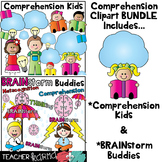 Reading Comprehension Kids Clipart BUNDLE