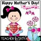 Mother's Day Gifts Clipart with Cute Kids
