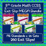 5th Grade Math Exit Slips, 5th Grade Math Exit Tickets, 5t