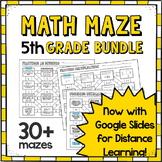 ⭐ 5th Grade Math Maze Growing Bundle⭐ PDFs & GOOGLE SLIDES