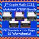 5th Grade Math Curriculum Bundle: 5th Grade Math Review, Yearlong Math Bundle