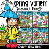Spring Variety Clip Art Bundle - Chirp Graphics