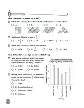 (6A) Revision Exercise 3