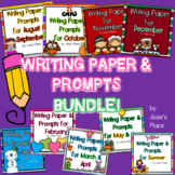 WRITING PAPER AND PROMPTS BUNDLE