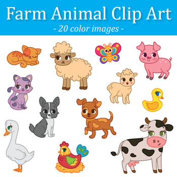 Farm Animals Clip Art by Alina V Design and Resources | TpTClip Art Pictures Of Farm Animals
