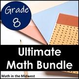 ⭐8th Grade Math Ultimate Curriculum Bundle⭐PDF & Google Classroom Bundle