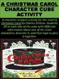 """A Christmas Carol"" Character Cube Activity"
