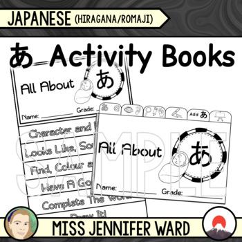 あ /  A Activity Books
