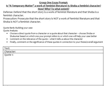 """""""A Temporary Matter"""" - LESSON PLANS"""