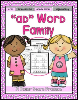 -AD Word Family Practice Printables