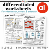 AI Vowel Team Review & Homework Worksheets for Word Work &