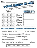 "Worksheets Using Long ""A"" Sound (VCV words)"