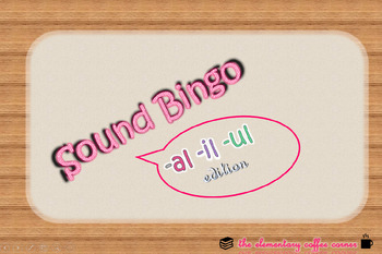 -AL, -IL, -UL Spelling BINGO Game