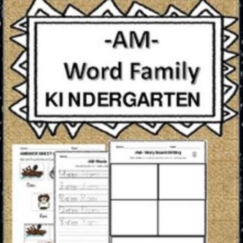 -AM- Word Family Practice. Kindergarten, Dolch Words!