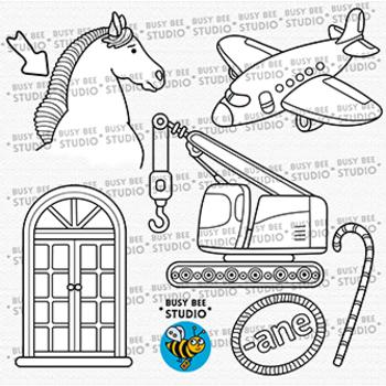 """-ANE"" Word Family Clip Art | Magic E Clipart"