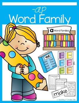 -AP Word Family FREEBIE
