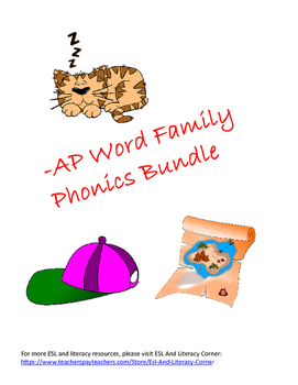 -AP Word Family Packet