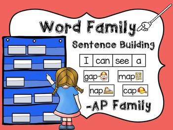 -AP Word Family Sentence Building