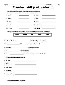 -AR Preterit Quiz: A basic conjugation quiz of -AR verbs i