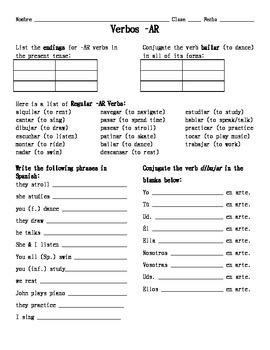 -AR Verb Conjugation Intro & Crossword