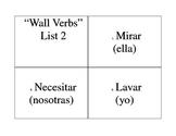 -AR Verb Lists - Practice - Assessments