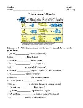-AR Verb Worksheet