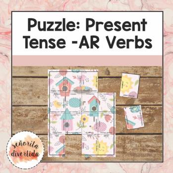 -AR Verbs Puzzle