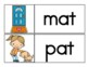 -AT Family Word Wall Cards