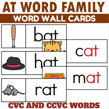 AT Family Word Wall Cards