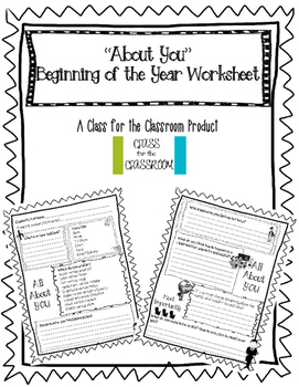 """About You"" Beginning of the Year Worksheet"