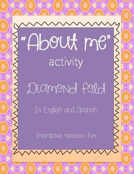 """About me"" diamond fold activity"