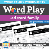-Ad Word Family Worksheets No Prep Short Vowel A Chunk Spelling