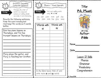 """Ah Music"" Skills Trifold aligned to Journeys Unit 3, Lesson 12"