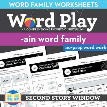 -Ain Word Family Worksheets No Prep Long Vowel A Chunk Spelling