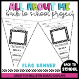 """All About Me"" Flag Banner, First Day of School Project"