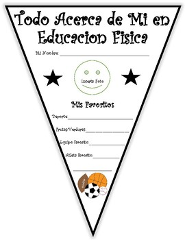 """""""All About Me in P. E."""" Flag Pennant"""