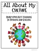 """""""All About My Culture"""" Spanish/English Foldable"""