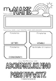 """""""All About My Name"""" Back to School Worksheet"""