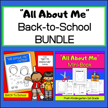 """All about Me"" Back-to-School BUNDLE"