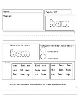 -Am family sight word practice