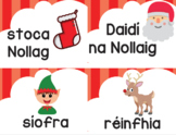 'An Nollaig' - Flashcards and Matching Game