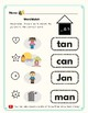 -An Word Family Kit 26 pages (Blend Seg CVC) Transitional K, K, 1st, 2nd