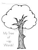 -Ap Word Family Tree Activity
