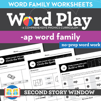 Ap Word Family Worksheets No Prep Short Vowel A Chunk Spelling Tpt