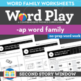 -Ap Word Family Worksheets No Prep Short Vowel A Chunk Spelling