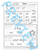 -Ar Worksheets