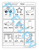 -Ar Phonics Worksheets