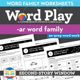 -Ar Word Family Worksheets No Prep R-Controlled A - Distan
